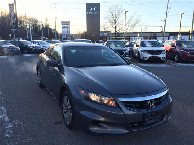2011 Honda Accord EX (Stk: R10521A) in Ottawa - Image 1 of 18