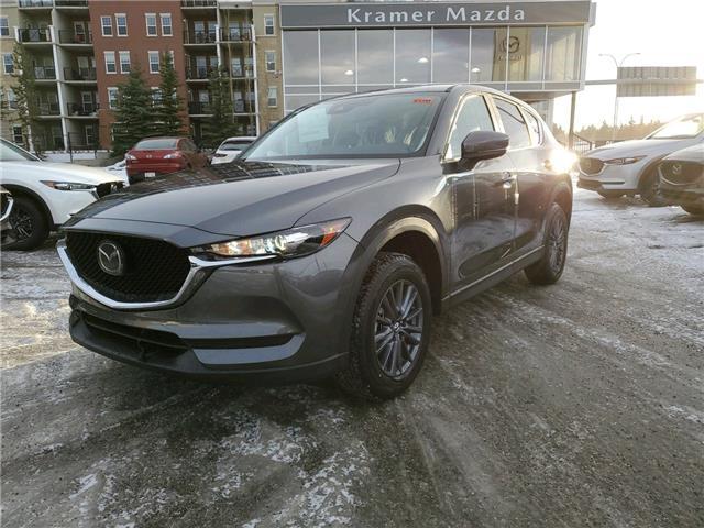 2021 Mazda CX-5 GS (Stk: N6264) in Calgary - Image 1 of 4