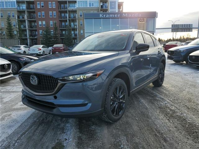 2021 Mazda CX-5 Kuro Edition (Stk: N6342) in Calgary - Image 1 of 4