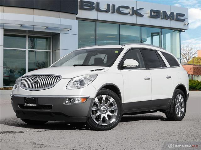2011 Buick Enclave CXL (Stk: 151143) in London - Image 1 of 27