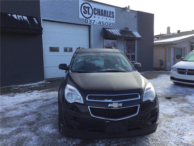 2015 Chevrolet Equinox 1LT (Stk: -) in Winnipeg - Image 1 of 17