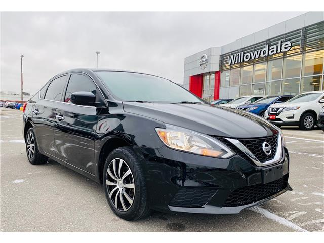 2016 Nissan Sentra 1.8 SV (Stk: N1306A) in Thornhill - Image 1 of 17