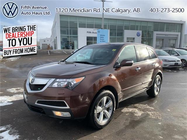 2010 Acura MDX Technology Package (Stk: 20136B) in Calgary - Image 1 of 30