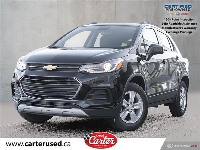 2019 Chevrolet Trax LT (Stk: 62287L) in Calgary - Image 1 of 29