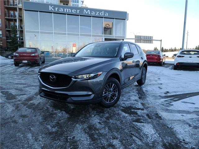 2021 Mazda CX-5 GS (Stk: N6083) in Calgary - Image 1 of 4