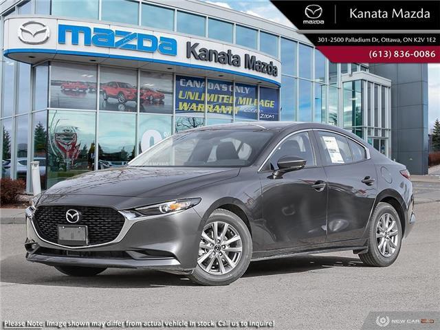 2021 Mazda Mazda3 GX (Stk: 11887) in Ottawa - Image 1 of 23