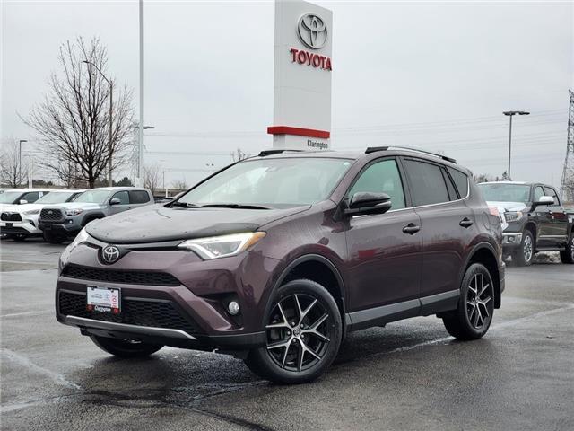 2018 Toyota RAV4  (Stk: P2598) in Bowmanville - Image 1 of 30