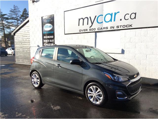 2020 Chevrolet Spark 1LT CVT (Stk: 201346) in Ottawa - Image 1 of 21