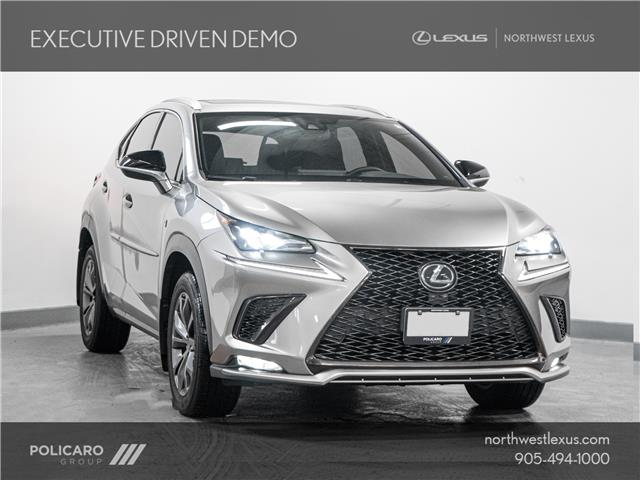 2021 Lexus NX 300 Base (Stk: 238532) in Brampton - Image 1 of 19