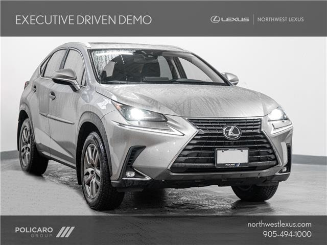 2021 Lexus NX 300 Base (Stk: 240239) in Brampton - Image 1 of 19