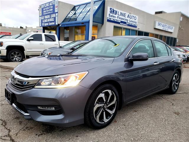 2016 Honda Accord EX-L (Stk: ) in Concord - Image 1 of 29