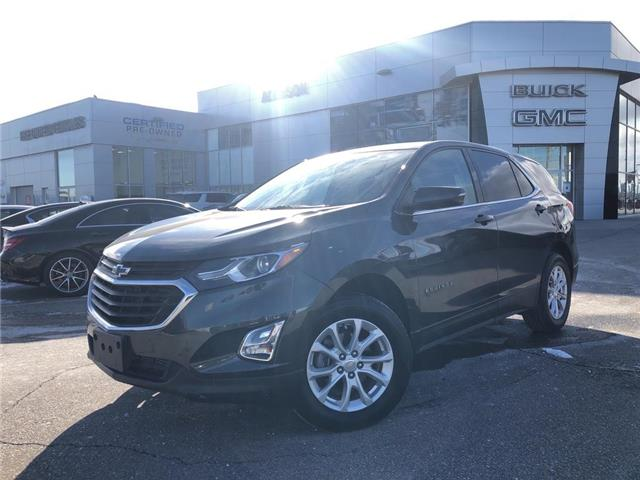 2018 Chevrolet Equinox 1LT (Stk: U183103) in Mississauga - Image 1 of 21