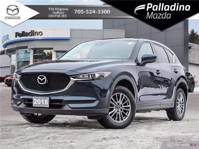 2018 Mazda CX-5 GS (Stk: 7941A) in Greater Sudbury - Image 1 of 28