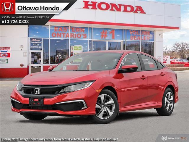 2021 Honda Civic LX (Stk: 342910) in Ottawa - Image 1 of 23