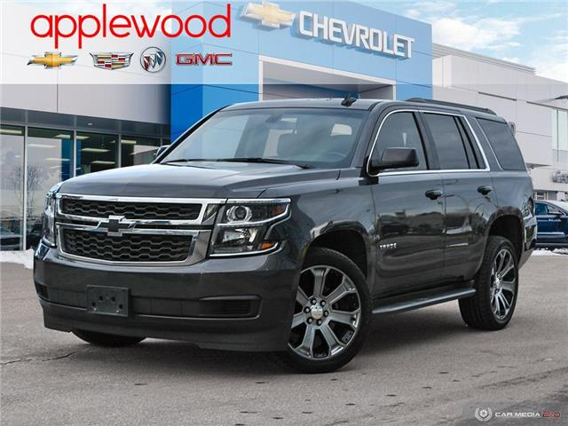 2018 Chevrolet Tahoe LS (Stk: 197770TN) in Mississauga - Image 1 of 27