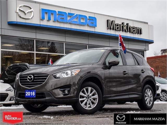 2016 Mazda CX-5 GS (Stk: P2043) in Markham - Image 1 of 28