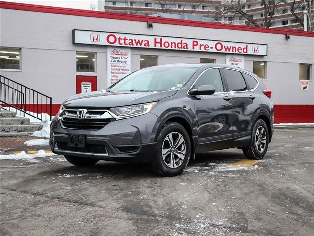 2018 Honda CR-V LX (Stk: H87750) in Ottawa - Image 1 of 26