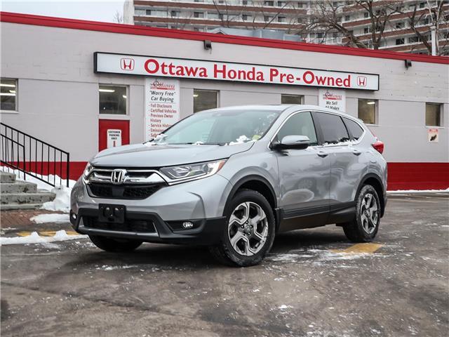 2018 Honda CR-V EX (Stk: H87880) in Ottawa - Image 1 of 29