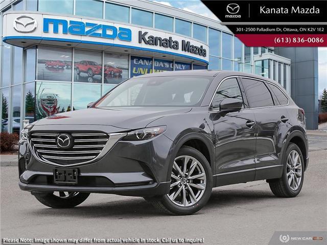2021 Mazda CX-9 GS-L (Stk: 11895) in Ottawa - Image 1 of 23