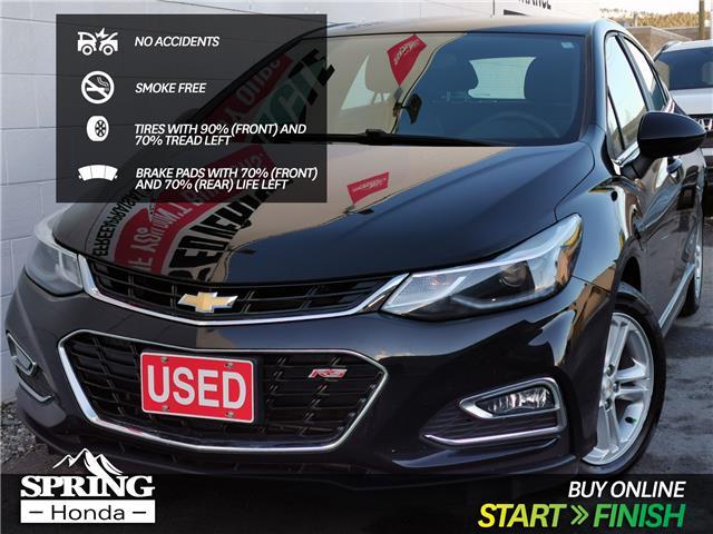 2017 Chevrolet Cruze Hatch LT Manual 3G1BD6SM9HS585254 B11823 in North Cranbrook