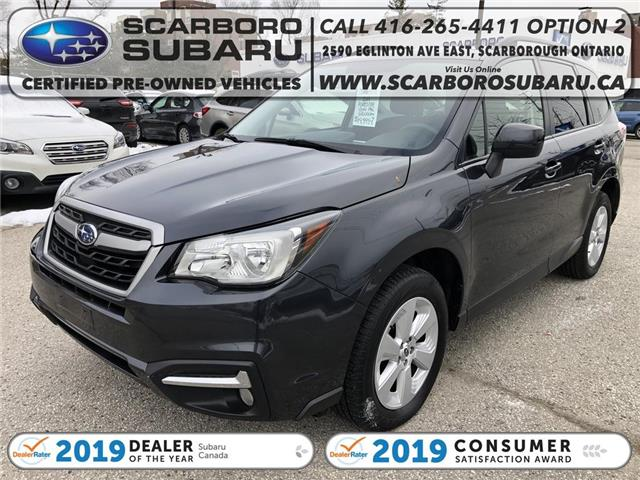 2017 Subaru Forester 2.5i Convenience (Stk: HH477736) in Scarborough - Image 1 of 17