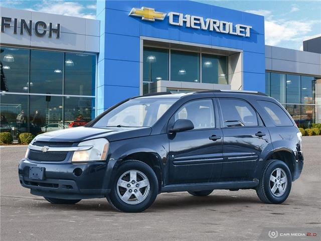 2007 Chevrolet Equinox LS (Stk: 152940) in London - Image 1 of 26