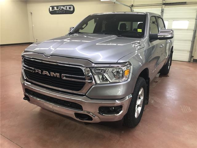 2021 RAM 1500 Big Horn (Stk: T21-24) in Nipawin - Image 1 of 19