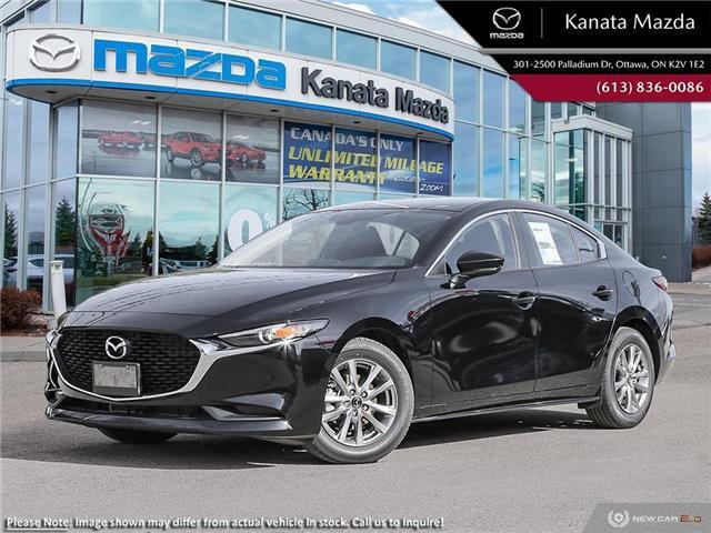 2021 Mazda Mazda3 GX (Stk: 11943) in Ottawa - Image 1 of 23