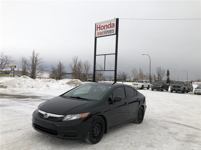 2012 Honda Civic EX (Stk: H14-5248A) in Grande Prairie - Image 1 of 24