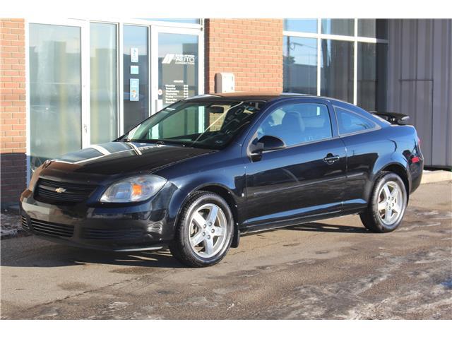 2009 Chevrolet Cobalt LT (Stk: 250558) in Saskatoon - Image 1 of 17