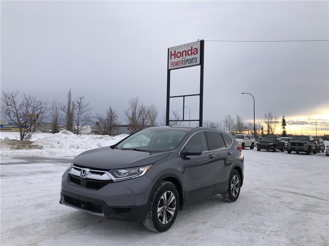 2019 Honda CR-V LX (Stk: H16-3143A) in Grande Prairie - Image 1 of 24