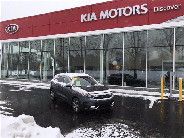 2017 Kia Niro EX (Stk: X5011A) in Charlottetown - Image 1 of 27