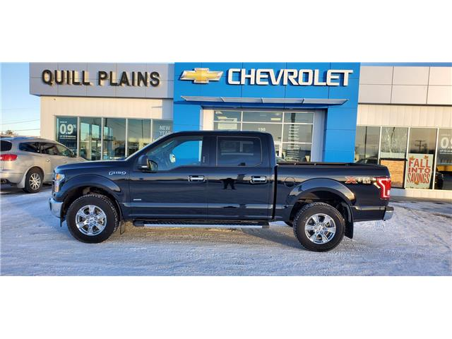 2017 Ford F-150  (Stk: 21T047A) in Wadena - Image 1 of 17