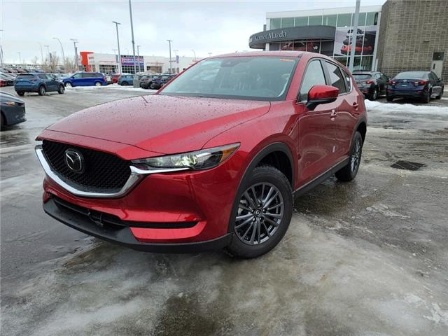 2021 Mazda CX-5 GS (Stk: N6355) in Calgary - Image 1 of 4