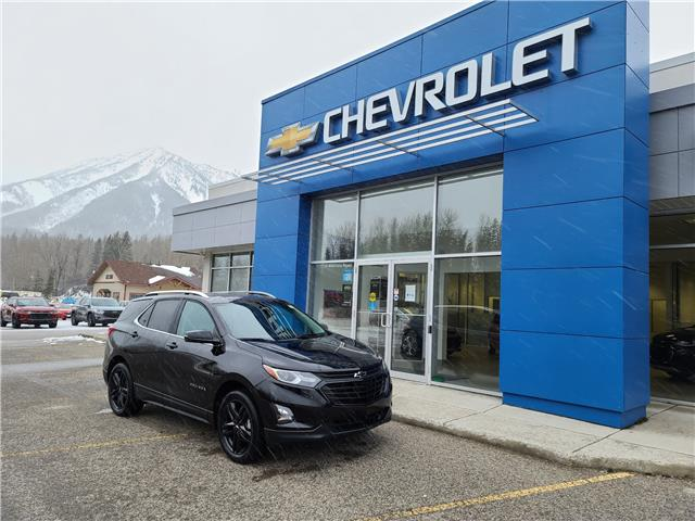 2021 Chevrolet Equinox LT (Stk: M6132122) in Fernie - Image 1 of 11
