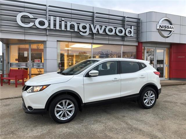 2018 Nissan Qashqai SV (Stk: 4762A) in Collingwood - Image 1 of 23