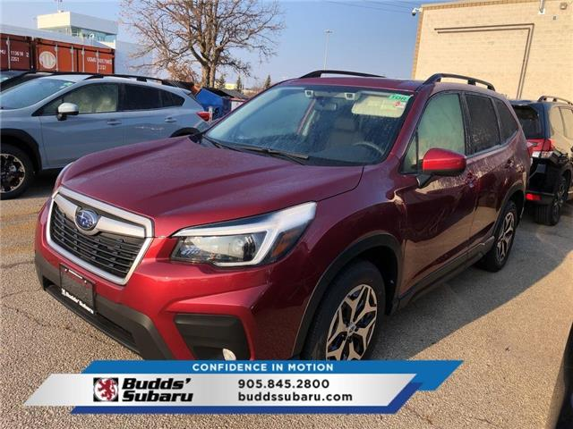 2021 Subaru Forester Touring (Stk: F21012) in Oakville - Image 1 of 5