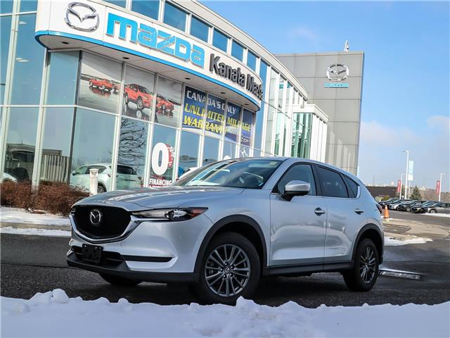 2020 Mazda CX-5 GS (Stk: M1071) in Ottawa - Image 1 of 30
