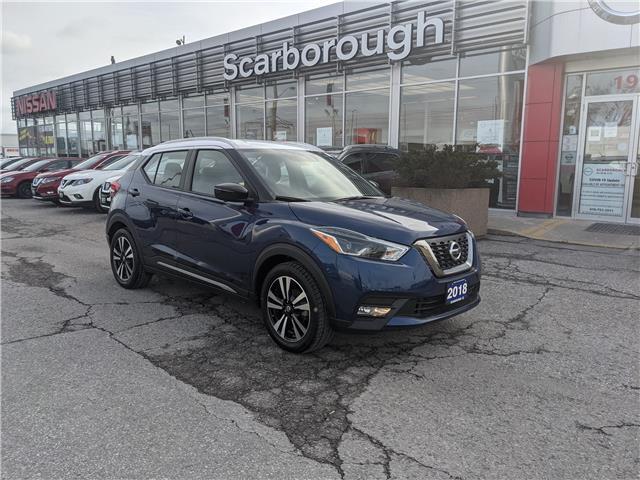 2018 Nissan Kicks SR (Stk: L20004A) in Scarborough - Image 1 of 8