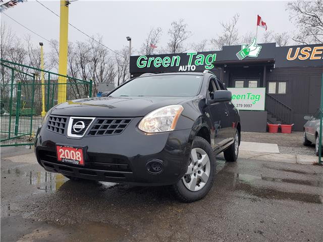 2008 Nissan Rogue S (Stk: 5559) in Mississauga - Image 1 of 27