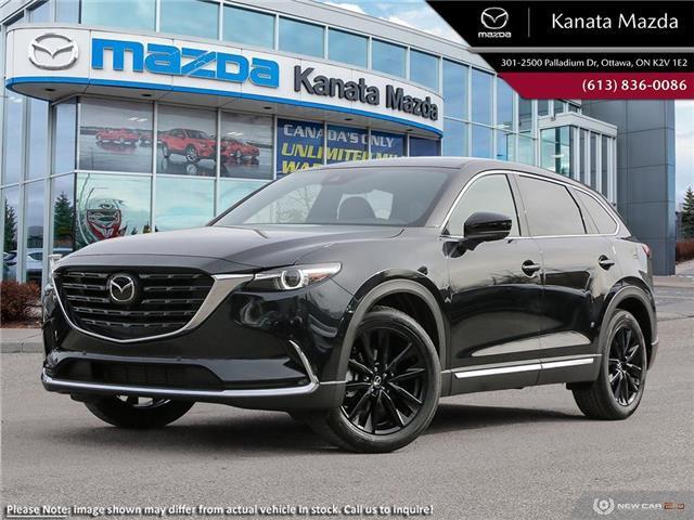 2021 Mazda CX-9 Kuro Edition (Stk: 11971) in Ottawa - Image 1 of 22
