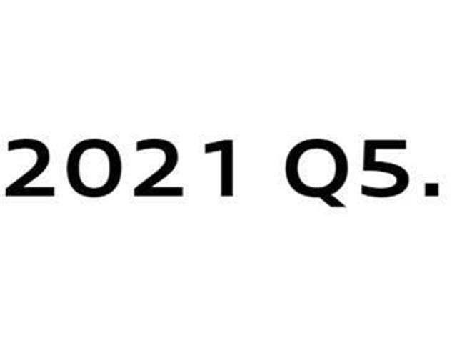 2021 Audi Q5 45 Progressiv (Stk: 210198) in Toronto - Image 1 of 1