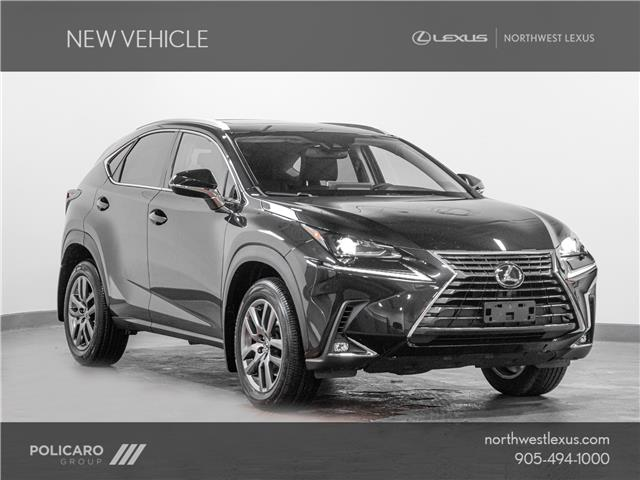2021 Lexus NX 300 Base (Stk: 245345) in Brampton - Image 1 of 17