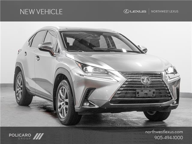 2021 Lexus NX 300 Base (Stk: 245275) in Brampton - Image 1 of 13