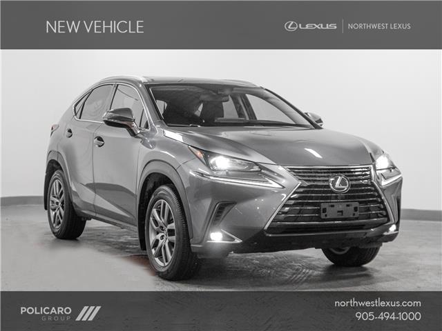 2021 Lexus NX 300 Base (Stk: 245549) in Brampton - Image 1 of 13