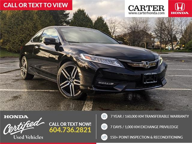 2017 Honda Accord Touring (Stk: B00110) in Vancouver - Image 1 of 23
