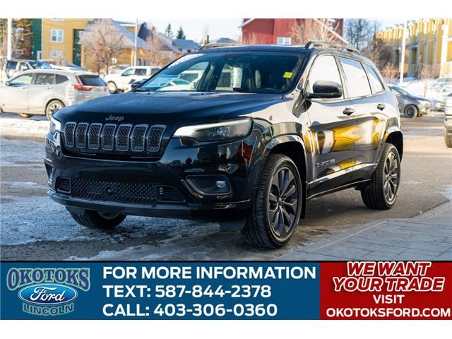 2020 Jeep Cherokee Limited (Stk: B84067) in Okotoks - Image 1 of 26