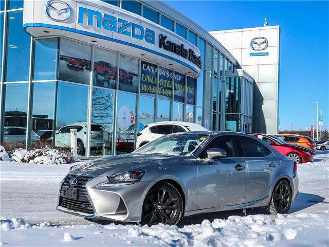 2017 Lexus IS 300 Base (Stk: 11811A) in Ottawa - Image 1 of 27