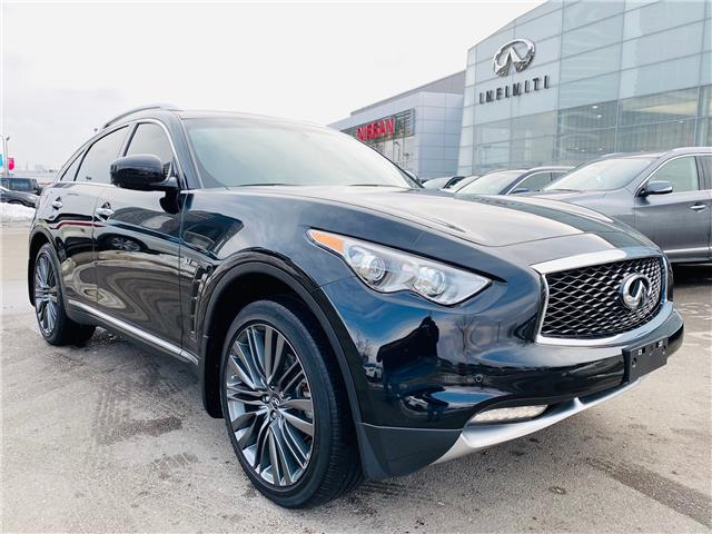 2017 Infiniti QX70 Base (Stk: H9364A) in Thornhill - Image 1 of 20