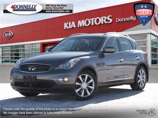 2015 Infiniti QX50 Base (Stk: KU2491) in Ottawa - Image 1 of 27